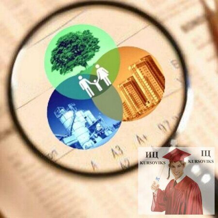 научно обоснованные социально-экономические приоритеты