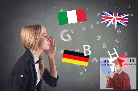 система-иностранного-языка