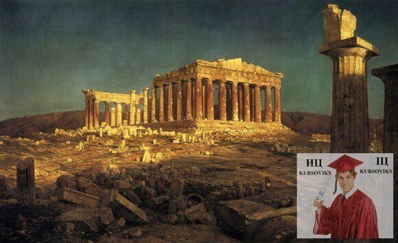 История-древнего-мира