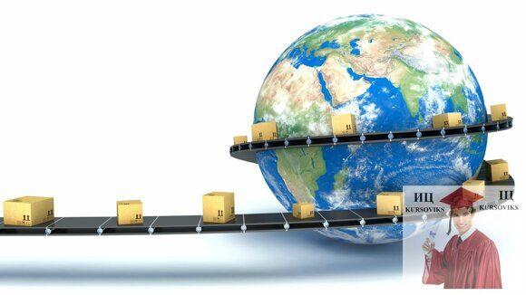Международная-экономика