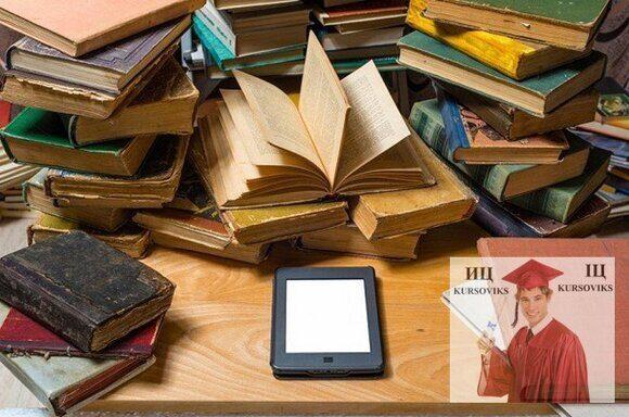 преподавание-зарубежной-литературы