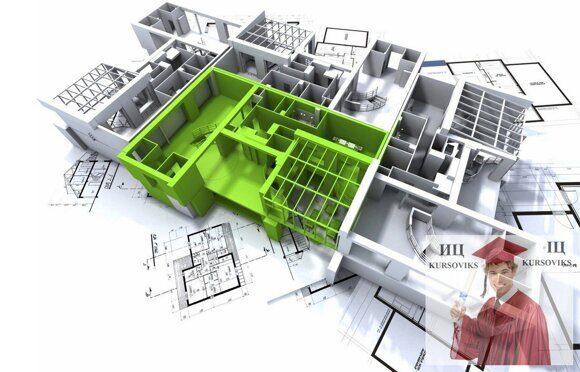 аспекты архитектуры, строительные материалы