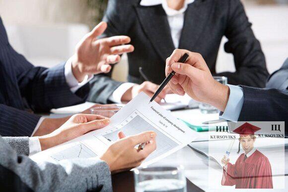 функции рынка производных финансовых инструментов