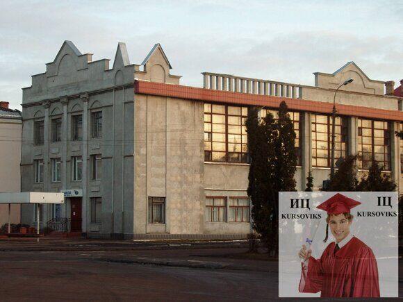Нежинский агротехнический институт, НАТИ