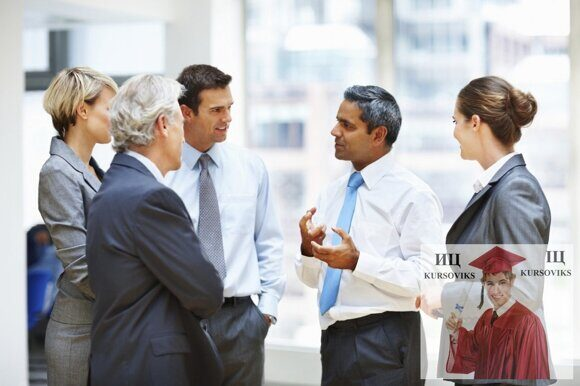 программа «Европейский бизнес», формы организаций бизнеса