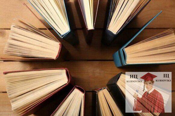 Сравнительное-литературоведение