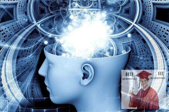 психологические-особенности