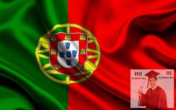 Практика-устной-и-письменной-речи-португальского-языка