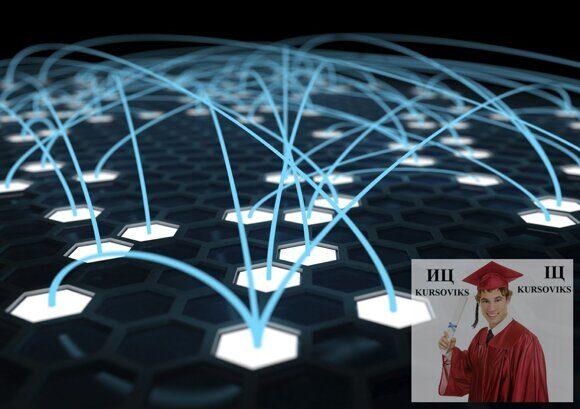 компьютерные сети, информационные технологии