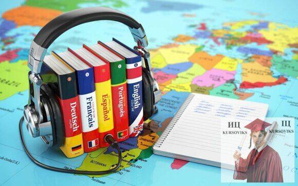 Практика-иностранного-языка