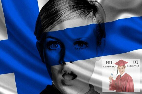 Стилистика-финского-языка