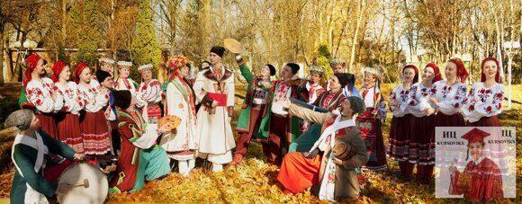 особенности-украинской-культуры