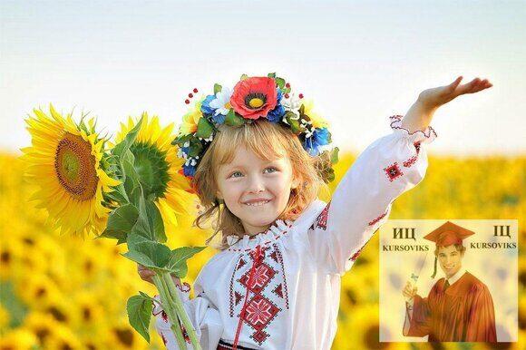 украинский-язык