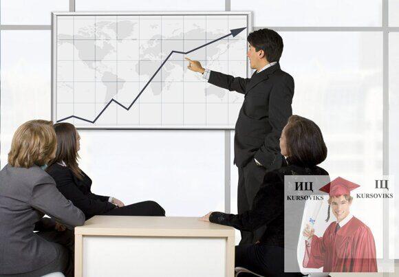 владение знаниями в области финансовой политики предприятия