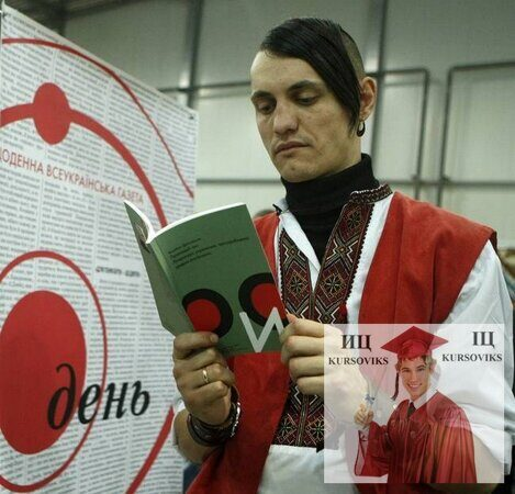 развитие-украинской-публицистики