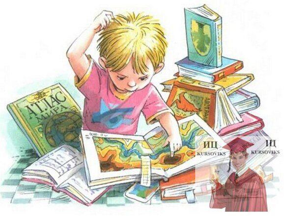 подготовка-учителя-начальных-классов