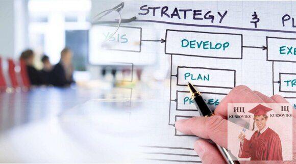 модели корпоративного управления в современных условиях