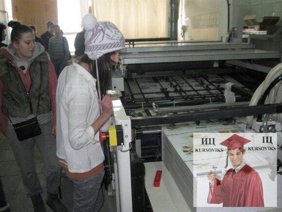 упаковочное-производство