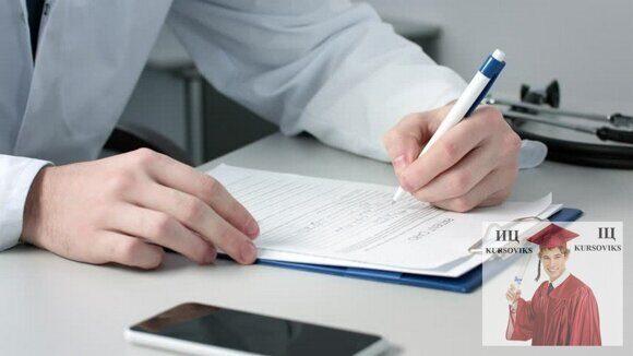 лексико-грамматические-особенности-языка-юридических-документов
