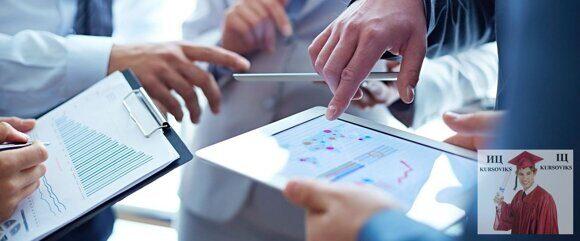 изучение методов и приемов управленческого консалтинга