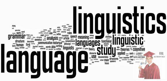 языковые-коммуникации