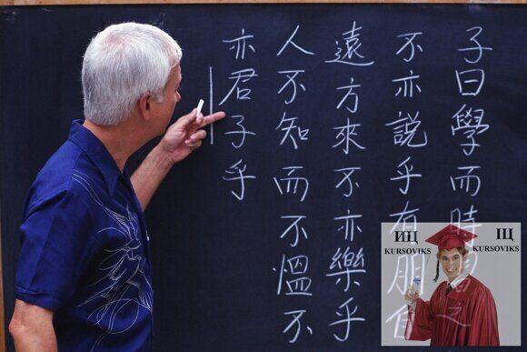 знания-китайского-языка
