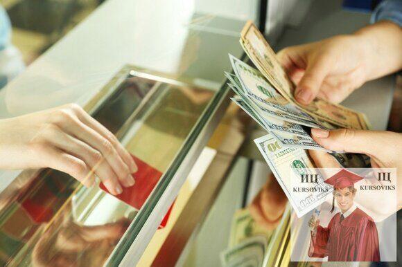 Банковские-операции