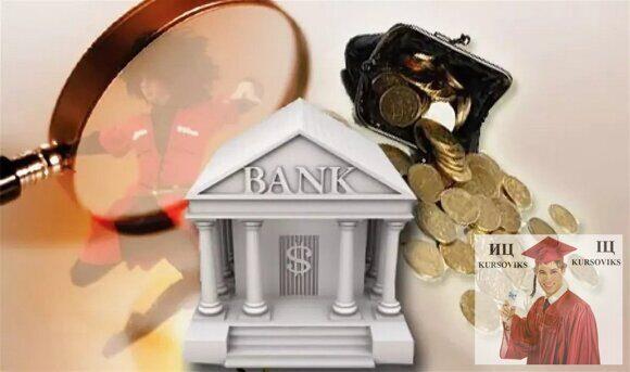 банковская-деятельность