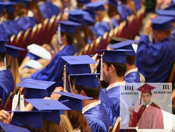 деятельность-университетов