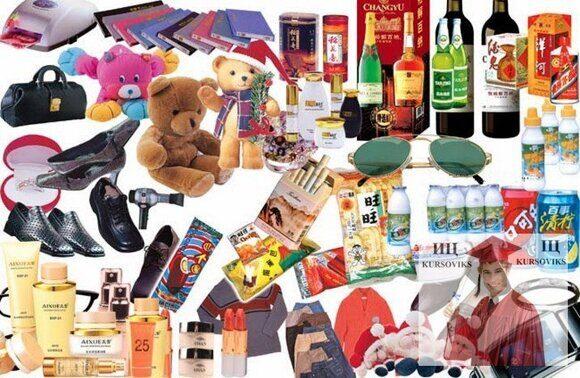 товары-народного-потребления
