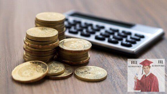 управление денежными потоками предприятия