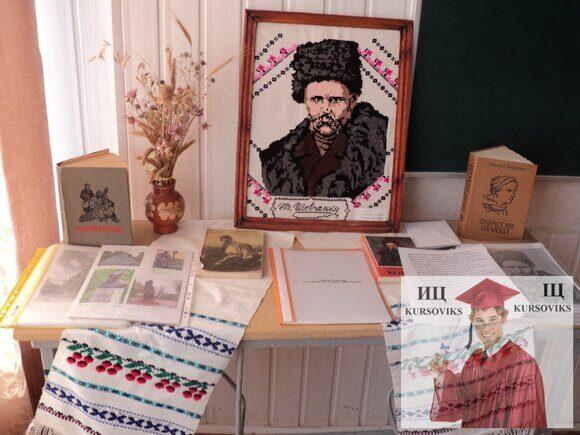 Украинская-литература