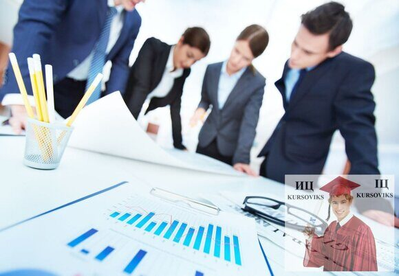 управление оборотным капиталом корпорации