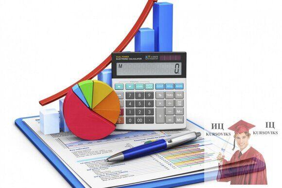 принципы и стандарты бухгалтерского учета