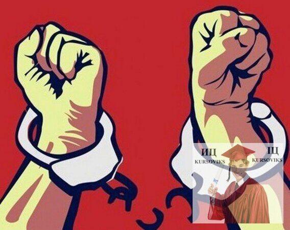 ограничения-прав-и-свобод-человека