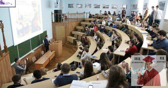менеджмент-образовательных-организаций