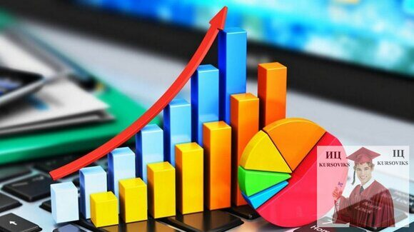 статистика рынков, анализ рынка