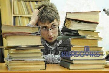 темы для дипломных работ