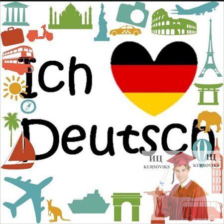 лексикология-немецкого-языка