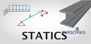 статика, уравнения равновесия