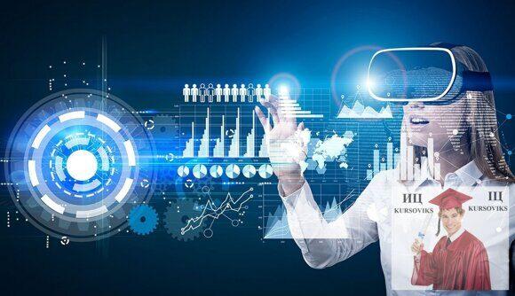 методология формирования инновационной политики предприятия