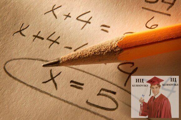 теории чисел, алгебраическое расширение поля