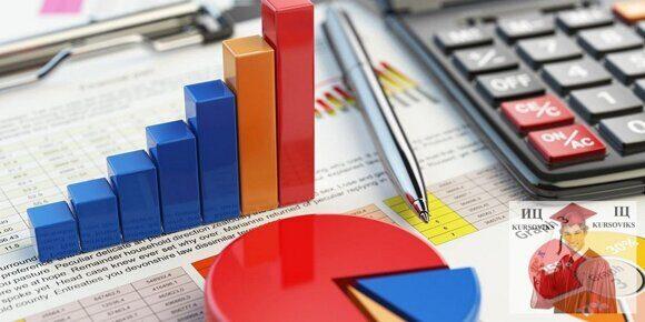 финансовая-отчетность
