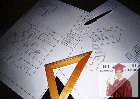 оформление конструкторских документов