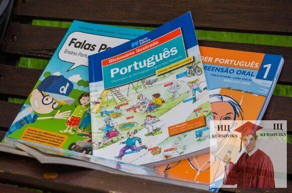 Теория-и-практика-перевода-португальского-языка