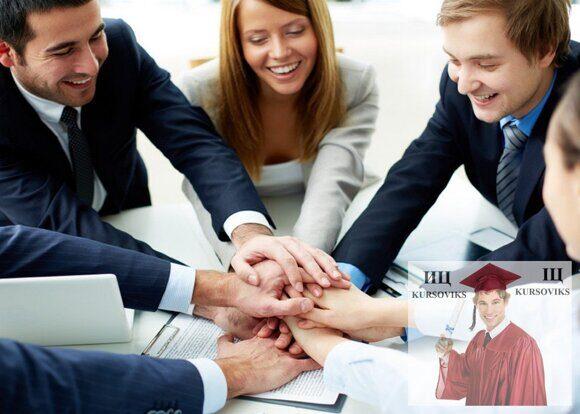 экономические основы развития организации (предприятия)