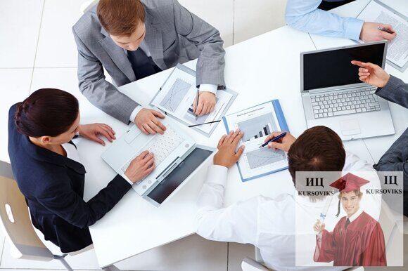 основные понятия коммерческой деятельности