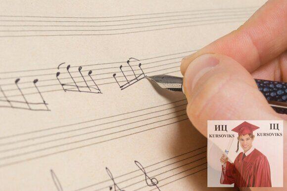 Теория-музыки