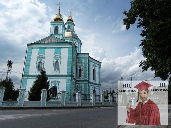 Слободская-Украина