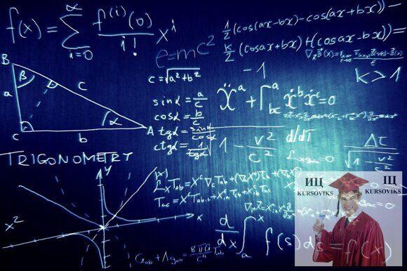 основы теории чисел